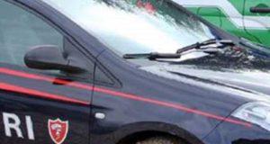 Discarica abusiva con rifiuti speciali non pericolosi:indagano i carabinieri.